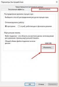 fail-podka4ki3-203x300.jpg