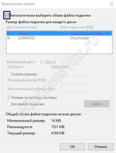 fail-podkachki-15.jpg