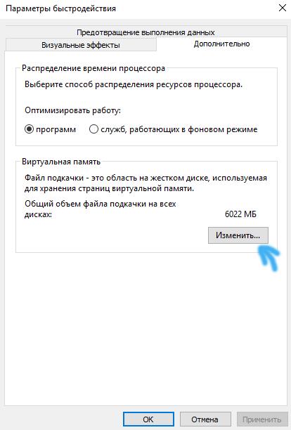 Snimok-ekrana-125.png