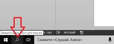 kalibrovka_batarei_noutbuka2.jpg