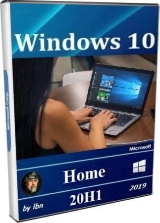 1577452697_windows10home.jpg