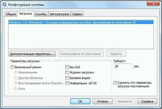 rutview_7kgGKgtFnQ.jpg