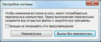 rutview_S7gg9iuHiR.jpg