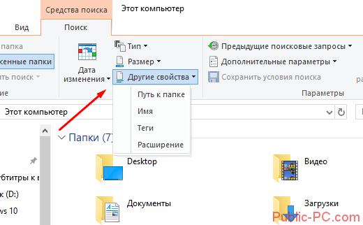Screenshot_9-15.png