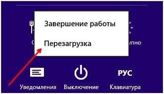 1536837085_perezagruzka.jpg