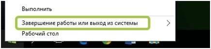 1536837354_parametry-zaversheniya.jpg