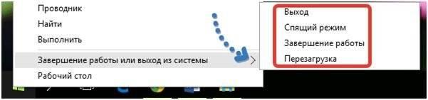 1536837420_perezagruzka.jpg