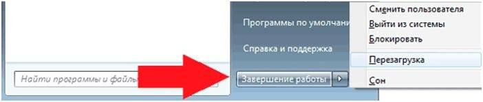 1536837713_zavershenie-raboty.jpg