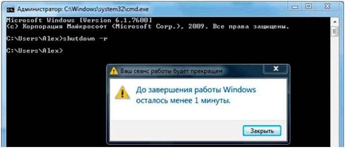 1536837989_vypolnit.jpg