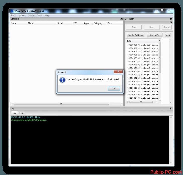Okonchanie-ustanovki-proshivki-v-emulyator-PS3-dlya-Windows-7.png