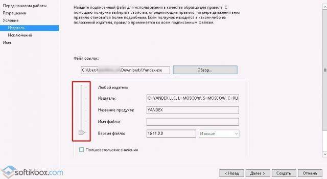 0f394d68-edc0-4523-a2e9-d9bf22f5bde7_640x0_resize.jpg