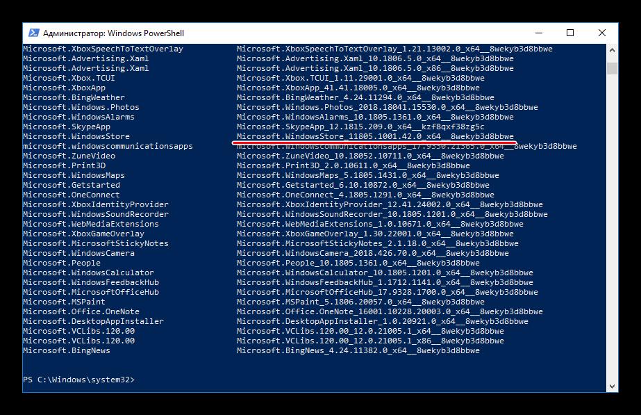 Poisk-Microsoft-WindowsStore-v-spiske-paketov-v-PowerShell.png