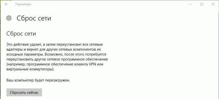 Nazhimaem-Sbrosit-sejchas--e1542184158824.jpg