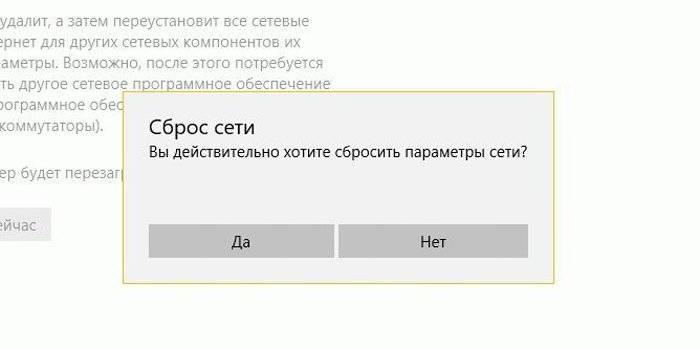Podtverzhdaem-dejstvie-nazhav-Da-.jpg