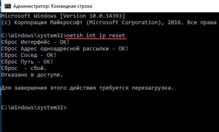 Vvodim-komandu-netsh-int-ip-reset-nazhimaem-klavishu-Enter-.jpg