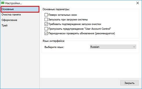 optimizacija-operativnoj-pamjati-windows-image13.jpg