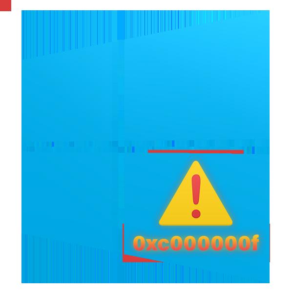 Kak-ispravit-oshibku-0xc000000f-pri-zagruzke-Windows-10.png