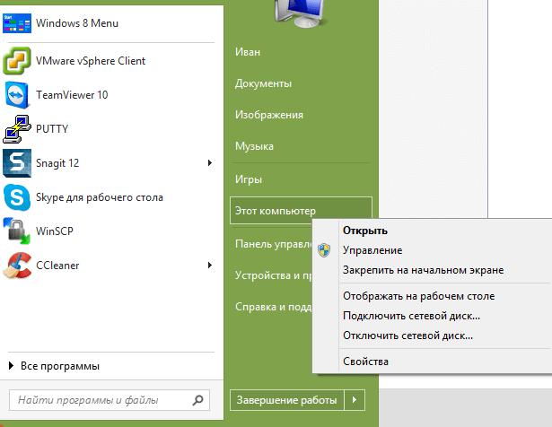 Kak-izmenit-MAC-adres-setevoy-kartyi-v-Windows-7-Windows-8.1-Windows-10-001.png
