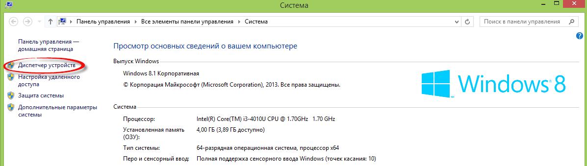 Kak-izmenit-MAC-adres-setevoy-kartyi-v-Windows-7-Windows-8.1-Windows-10-002.png