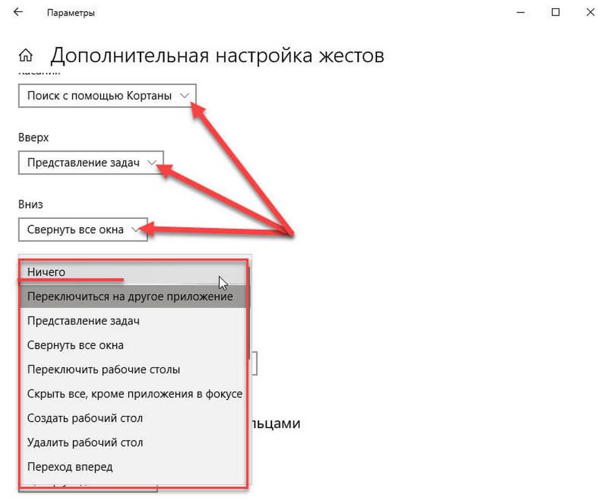 tachpad-windows-10-on.jpg