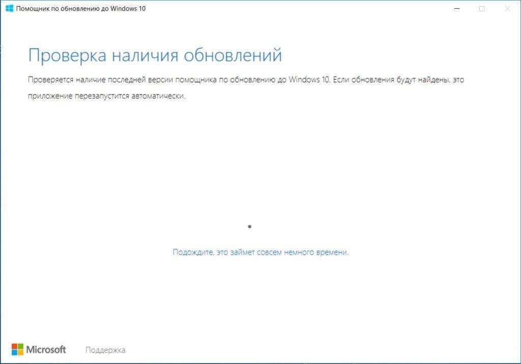 nvidia-not-installed-4-1024x716.jpg