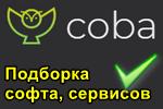 coba.png