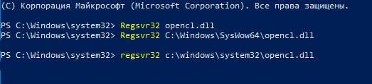 3-openCL.jpg