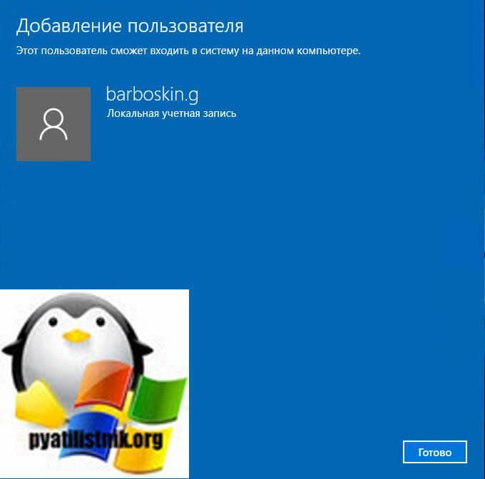 CHernyj-ekran-Windows-10.jpg