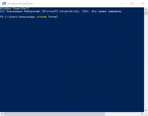 windows-10-powershell-winsat-formal-300x236.png