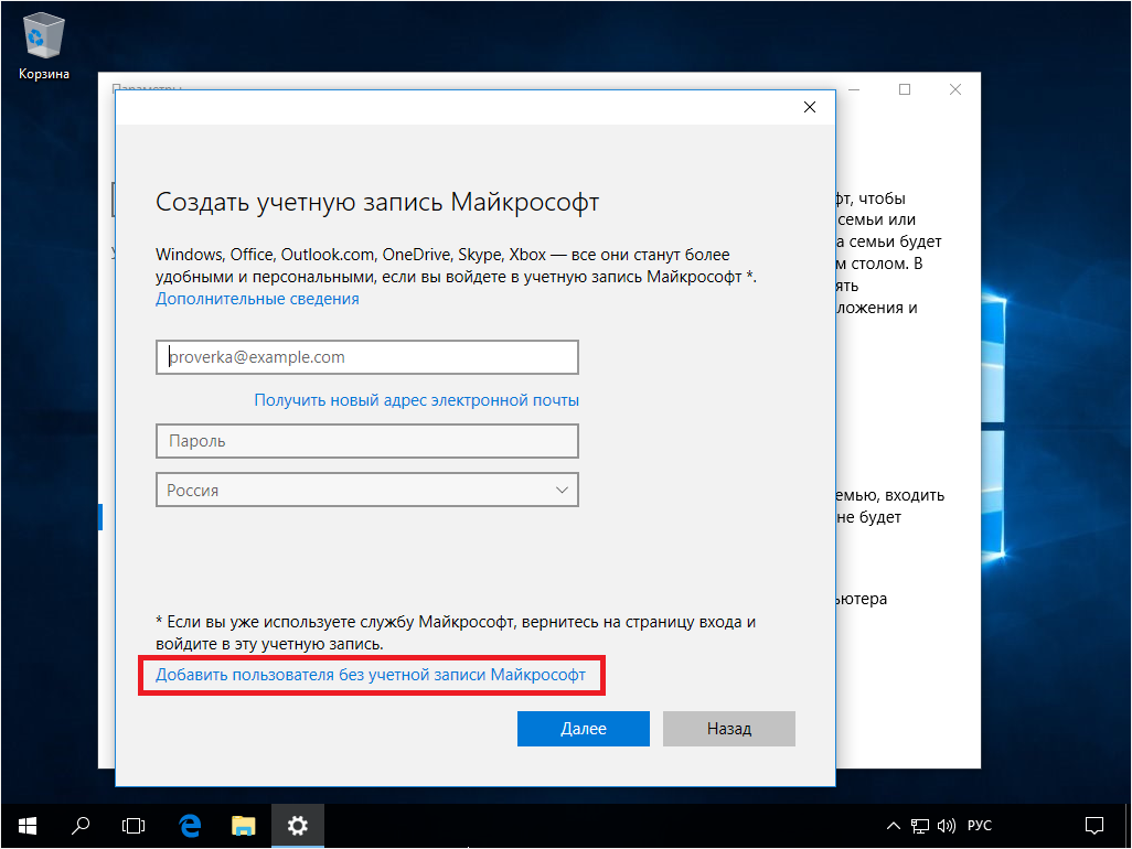 RDP-for-Windows10-00004.png