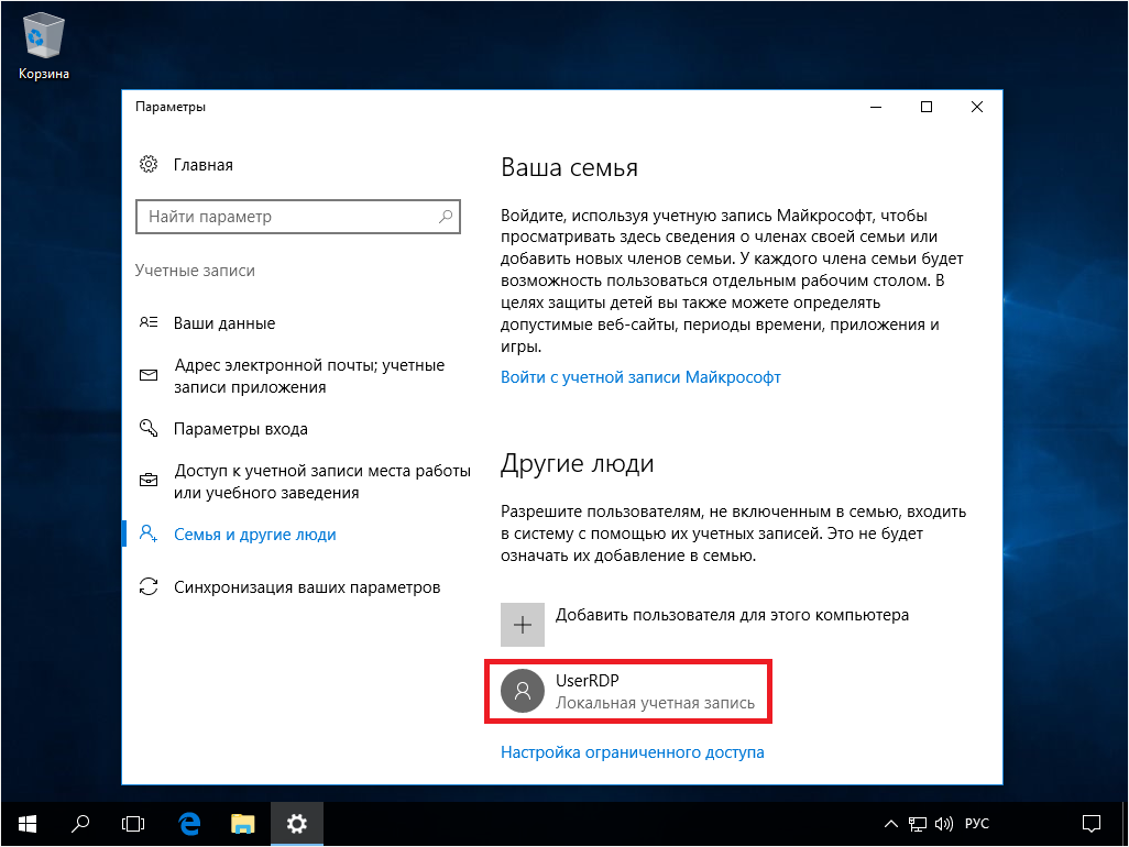 RDP-for-Windows10-00005A.png