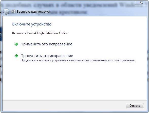 enable-device.jpg