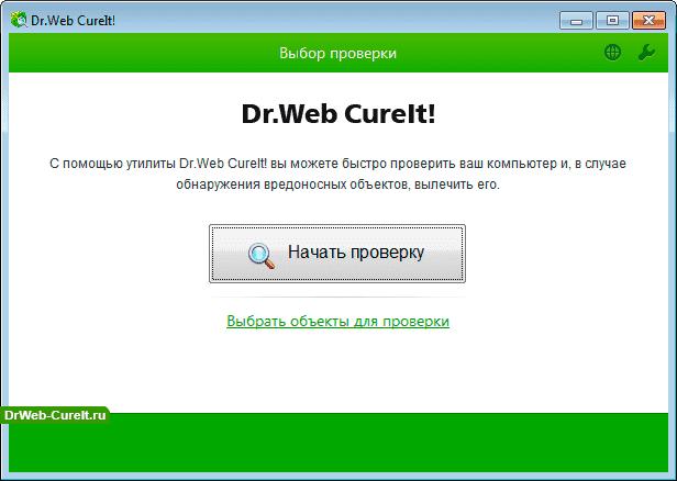 dr_begin.png