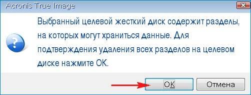 1491675689_78.jpg