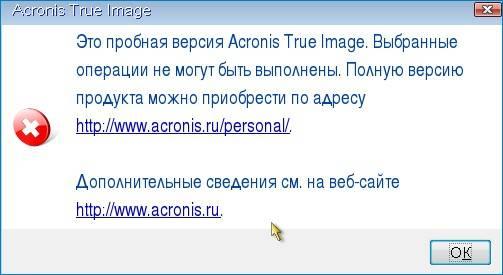 1491675749_80.jpg