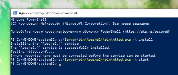 apache-install-windows.png