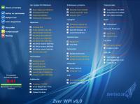 1560151212_zvervpi-windows10ltsc.png