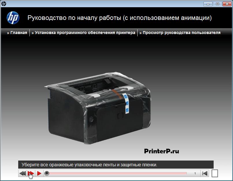 HP-LaserJet-Pro-P1102w-4.png