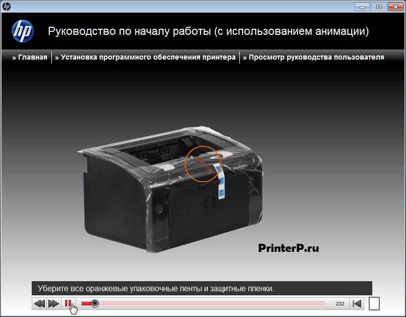 HP-LaserJet-Pro-P1102w-5.png