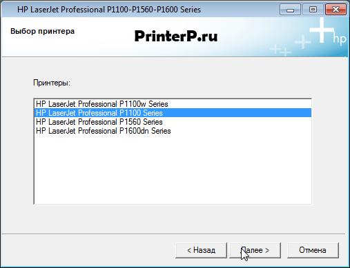 HP-LaserJet-Pro-P1102w-8.png