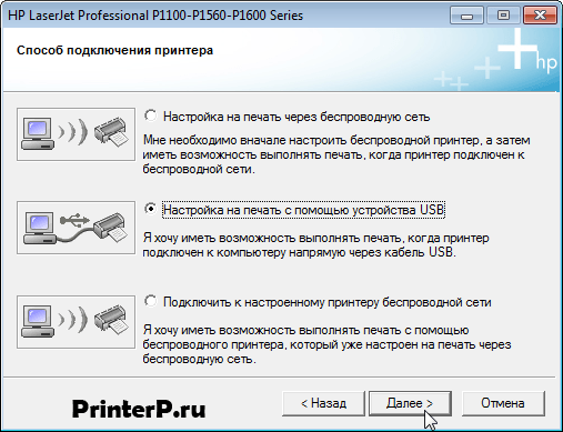 HP-LaserJet-Pro-P1102w-10.png