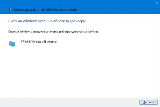1568727053_screenshot_2-min.png