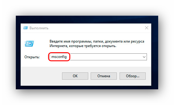 mercanija-jekrana-v-windows-image3.png