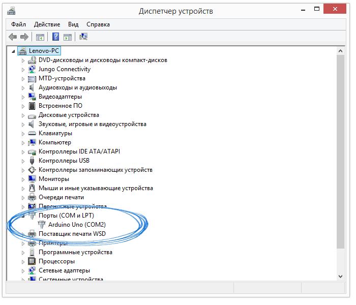arduinostart_arduinoide1.png