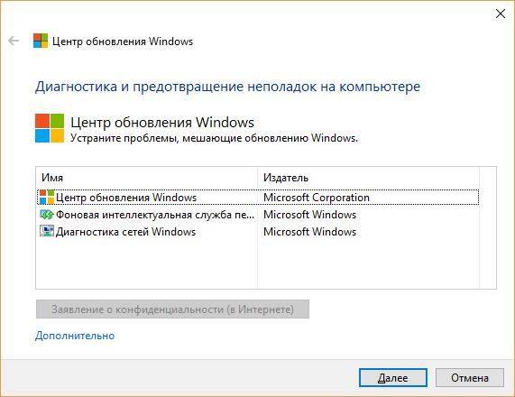 2017-10-23-15_25_01-Centr-obnovleniya-Windows_1508840274.jpg