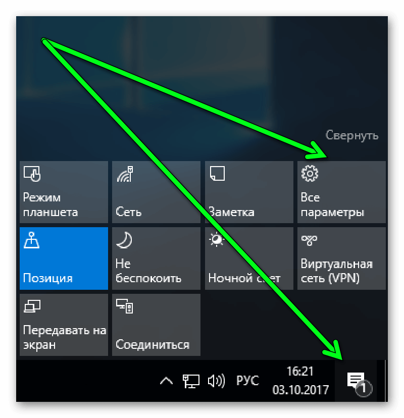 zvukovye-drajvera-dlya-windows-10-vse-parametri.png