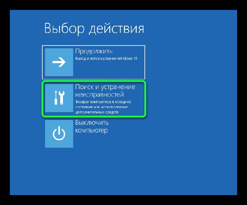 zvukovye-drajvera-dlya-windows-10-poisk-i-ustranenie-neispravnosti.png