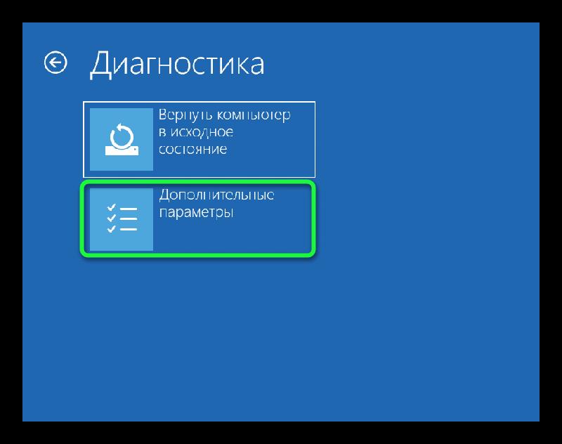 zvukovye-drajvera-dlya-windows-10-n.png