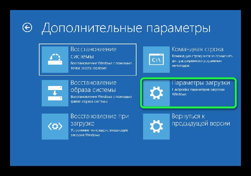 zvukovye-drajvera-dlya-windows-10-parametri-zagruzki.png