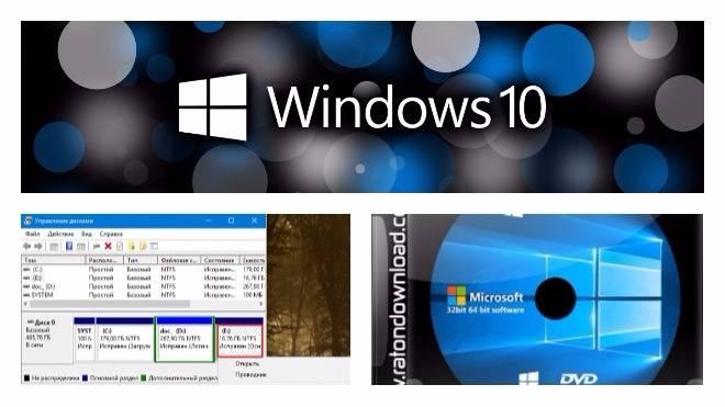 Upravlenie-razdelami-diskov-v-windows-10.jpg